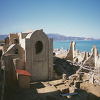 View of the monastery of Saint's Peter and Paul during restoration work, 2004 (Vassilis Kozonakis)