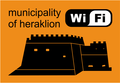 heraklion_wifi
