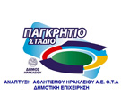 https://www.heraklion.gr/files/a.d.s/2121/pagkrhtio.png