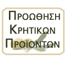 https://www.heraklion.gr/files/a.d.s/2581/krhtika-proionta.png