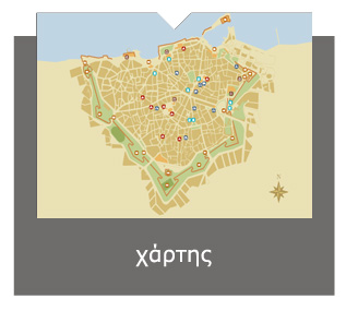https://www.heraklion.gr/files/a.d.s/2883/map_banner.jpg