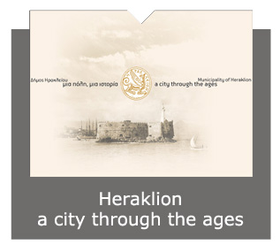 https://www.heraklion.gr/files/a.d.s/2901/history_banner_en.jpg
