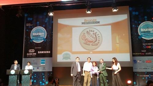 Βραβείο για το ψηφιακό έργο του Δήμου Ηρακλείου