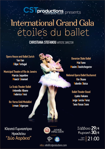 International Grand Gala étoiles du ballet