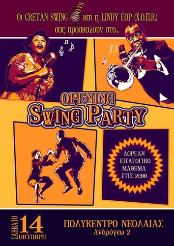 OPENING SWING PARTY