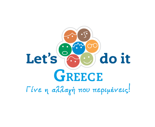 Let`s do it Greece1