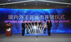 Oλοκληρώθηκε στην Σανγκάη η Διεθνής έκθεση για την Τεχνολογία στην οποία το Ηράκλειο ήταν τιμώμενη πόληΟλοκληρώθηκε με επιτυχία, η 6η Παγκόσμια έκθεση τεχνολογίας στη Σανγκάη (China Shanghai International Technology Fair) ,στην οποία το Ηράκλειο ήταν τιμώμενη πόλη μαζί με το Όσλο της Νορβηγίας , τη Γιοκοχάμα της Ιαπωνίας και την Κινεζική μεγαλούπολη Ντάλιαν.