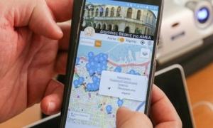 Αναβαθμίστηκε η ηλεκτρονική εφαρμογή  «Δημότης Ηρακλείου» για την εξυπηρέτηση των πολιτώνΜεγάλη απήχηση στους Ηρακλειώτες έχει η ηλεκτρονική εφαρμογή«Δημότης Ηρακλείου» που ανέπτυξε ο Δήμος για την γρήγορη εξυπηρέτησή τους, την καταγραφή των προβλημάτων και την άμεση επίλυσή τους από τις αρμόδιες υπηρεσίες. Στο πλαίσιο αυτό κυκλοφόρησε η ανανεωμένη έκδοση της εφαρμογής για κινητές συσκευές και προσφέρει νέες δυνατότητες.