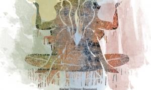 """ΠΣΚΗ - Καλοκαίρι 2021: Με το κοινό ξανά!  Νένα Βενετσάνου: Εποχές -  Παρασκευή 18 και Σάββατο 19 Ιουνίου, στις 21:30 στο κηποθέατρο «Μάνος Χατζιδάκις»Η Νένα Βενετσάνου επιστρέφει στον τόπο όπου εμφανίστηκε για πρώτη φορά ως μουσικός, στις αρχές της δεκαετίας του 1980: στο Κηποθέατρο """"Μάνος Χατζιδάκις"""" στο Ηράκλειο!"""