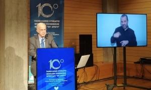 Στο Επιστημονικό Συνέδριο «Αυτονομία και Προστασία: Η διπλή διάσταση της Προνοιακής Παρέμβασης» ο Δήμαρχος Ηρακλείου Βασίλης ΛαμπρινόςΠαρουσία του Δημάρχου Ηρακλείου Βασίλη Λαμπρινού πραγματοποιήθηκε το πρωί της Δευτέρας 18 Οκτωβρίου, η έναρξη του 10ου Πανελλήνιου Επιστημονικού Συνέδριου Μονάδων Κοινωνικής Φροντίδας «Επ' Αρωγή», το οποίο διοργανώνει το Κέντρο Κοινωνικής Πρόνοιας Περιφέρειας Κρήτης, σε συνδιοργάνωση με τον Δήμο Ηρακλείου.